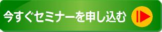 豌怜粥繧サ繝溘リ繝シ逕ウ霎シ縺ソ