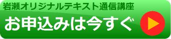 騾壻ソ。隰帛コァ縺顔筏霎シ縺ソ